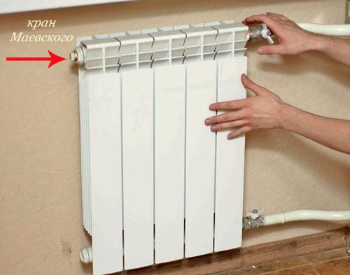 типы систем отопления частного дома