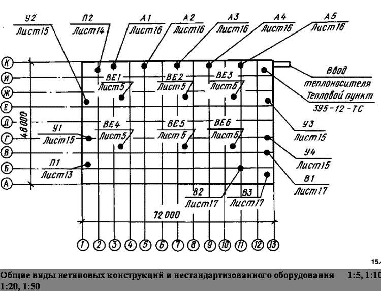 схема системы отопления,