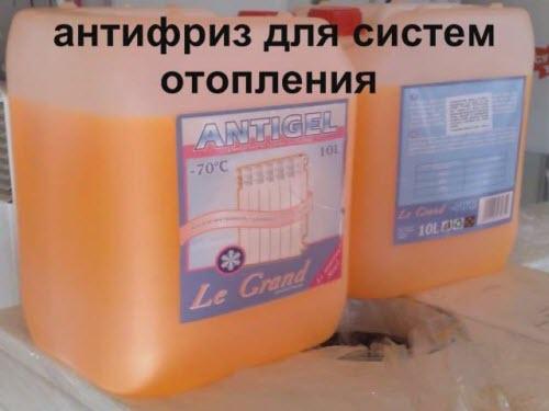 заправка системы отопления антифризом