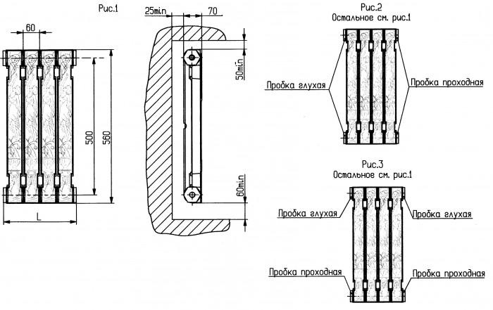 подсоединение батарей отопления