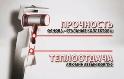 расчет секций биметаллические радиаторы отопления