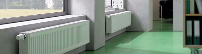 радиаторы отопления низкие