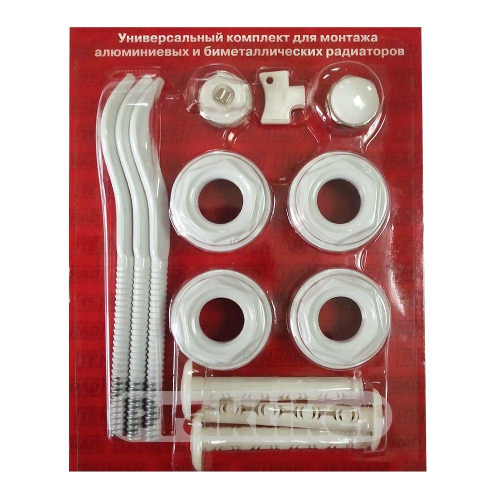 Арматура и комплектующие для отопительных радиаторов