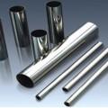 steel_tube