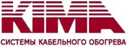 Торговая марка Kima
